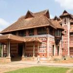 Napier Museum Trivandrum Kerala Tourism