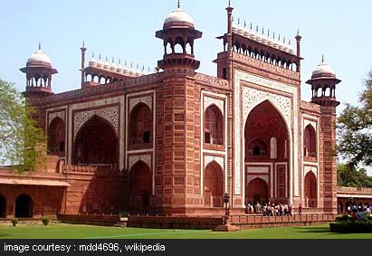 Taj Museum Agra